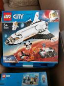 Конструктор LEGO City Space Port 60226 Шаттл для исследований Марса #6, Константин Т.