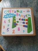 Краснокамская игрушка Развивающая игра Счетики Радуга #11, Анастасия Назарова
