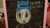 Мольберт детский 3в1 для рисования мелом и маркером мольберт ИДЕЯ №1 #7, Валерия Л.