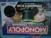 Настольная игра Monopoly Монополия Голосовой банкинг, E4816121 #50, Трифонова Арина