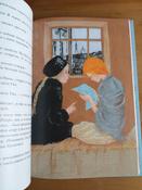 Повесть о рыжей девочке | Будогоская Лидия Анатольевна #6, Мария