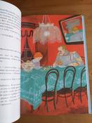 Повесть о рыжей девочке | Будогоская Лидия Анатольевна #7, Мария