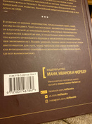Как устроена экономика | Чанг Ха-Джун #7, Татьяна Ш.