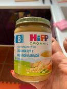 Hipp крем суп овощной с индейкой и лапшой, мой первый супчик, с 8 месяцев, 190 г #6, Дарья У.