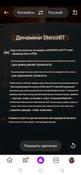 Портативная Bluetooth колонка TG-157, чёрная с подсветкой #3, Юлия