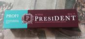 Зубная паста PresiDENT Profi Active, 75 RDA, 50 мл #2, 2 Крыла