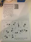 Такие ловкие муравьи (ил. К. Байерович)   Нет автора #5, Ася З.