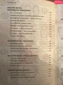 Сделай мужа миллионером | Ренар Лариса #6, Наталья Ковальцева