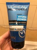 "L'Oreal Paris Men Expert  Гель для умывания ""Hydra Power"", 150мл #14, Наталья П."