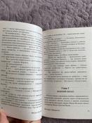 Мастер и Маргарита | Булгаков Михаил Афанасьевич #36, Анна К.