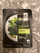 Garnier Увлажняющая черная тканевая маска Очищающий Уголь + Черные водоросли с гиуалроновой кислотой, сужающая поры, 28 гр #1, Валерия