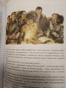 Севастопольские рассказы | Толстой Лев #13, Полякова Елена