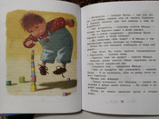 Малыш и Карлсон, который живёт на крыше | Линдгрен Астрид #34, Мария С.