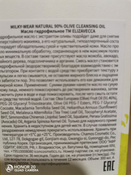 ELIZAVECCA Масло очищающее гидрофильное с экстрактом оливы Natural Olive Cleansing Oil 90% 300 мл #12, Любовь С.