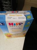 Hipp каша молочная рисовая с персиком и бананом БИО, с 6 месяцев, 250 г #1, Юлия Р.