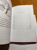 Превращающее заклинание (выпуск 10) | Чапмен Линда #4, Ирина Б.