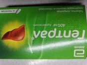 Гептрал® Таблетки, покрытые кишечнорастворимой оболочкой, 400 мг, №20 #1, Сергей Г.