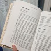 Записки книготорговца | Байтелл Шон #5, Анна П.