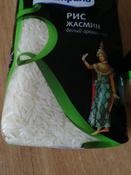 Мистраль Рис Жасмин, 500 г #9, Елена Г.