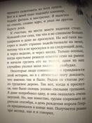 Приключения барона Мюнхаузена | Распе Рудольф Эрих #29, ЕВГЕНИЯ Е.