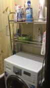 Полка для стиральной машины Gromell DENNA #15, Ломакина Светлана Николаевна