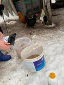 Кормовая добавка для животных и птиц Реасил (Reasil Humic Health) дойпак 1 кг #7, Екатерина И.
