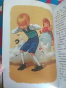 Малыш и Карлсон, который живёт на крыше | Линдгрен Астрид #63, Неля А.