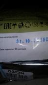 Чай зеленый листовой Ahmad Tea Professional, с жасмином, 500 г #14, Дмитриева Татьяна Владимировна