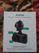Видеорегистратор с радар-детектором Roadgid X8 Gibrid #15, Мария Т.
