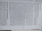 7 навыков высокоэффективных людей. Мощные инструменты развития личности;Семь навыков высокоэффективных людей. Мощные инструменты развития личности | Кови Стивен Р. #7, Серебрякова Ирина