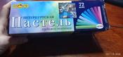 """Пастель сухая художественная для рисования Спектр """"Петербургская"""", набор 72 цвета, круглое сечение #14, Екатерина Ш."""