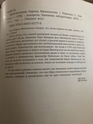 Приключения барона Мюнхаузена | Распе Рудольф Эрих #26, ЕВГЕНИЯ Е.