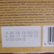 Конфеты Коркунов, молочный шоколад, 192 г #1, Элина Б.