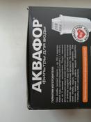 Комплект картриджей Аквафор А6 для жесткой воды из 4-х штук, для кувшинов Аквафор #1, Николай В.