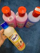 Средство для мытья пола 3в1 Glorix Весеннее пробуждение, 1 л #9, Нигяр А.