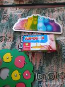 """Логопедическая игра-тренажер для развития речевого дыхания у детей """"Аэробол"""", развивающий набор из 2 дудочек с парящим шариком #6, Елена К."""