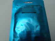 Luke Hyaluron Essence Mask. Маска, с гиалуроновой кислотой, 21 г #7, Анастасия Ш.