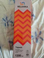 Термос Крышка-чашка, Вакуумный Relaxika, 1.2 л #8, Алексей П.