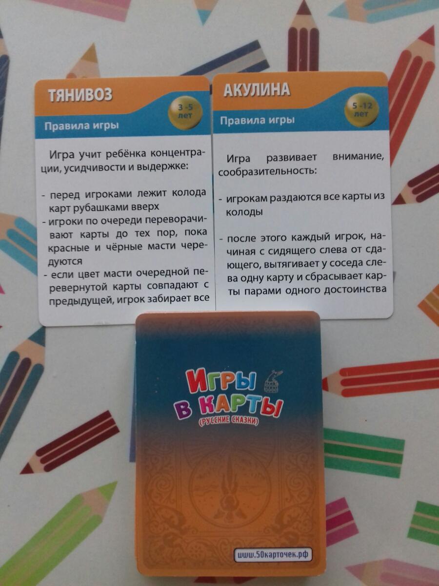 Кар в карты как играть online free money casino games