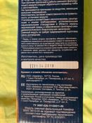 """Модуль сменный Аквафор """"В 510-03"""", универсальный, для предварительной очистки воды #7, Василий С."""