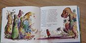 Кати и динозавры | Мейхью Джеймс #3, Анна