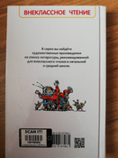 Девочка с Земли   Можейко Игорь Всеволодович #5, Елена Сергеевна