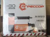 """Компрессор автомобильный """"Агрессор AGR-30L"""" со встроенным фонарем, металлический, производительность 30 л/мин, 12В, 140Вт #14, Татьяна"""