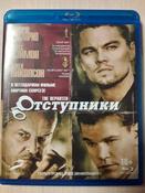 Отступники (Blu-ray) #3, Комаров Борис Сергеевич
