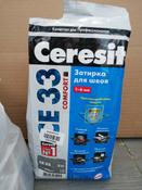 Затирка Ceresit №13 антрацит 2 кг #4, Serjio Pescador