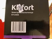 Электрошашлычница Kitfort KT-1405 #2, Владимир Л.