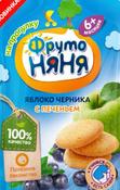 Фрутоняня пюре яблоко, черника печенье с 6 месяцев, 90 г #118, Вшивкова А.А.