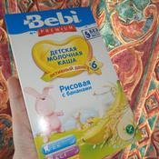Bebi Премиум каша рисовая с бананами молочная, с 6 месяцев, 250 г #14, Валерия