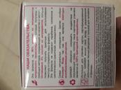 Garnier Увлажняющий и успокаивающий Ботаник-крем для лицаРозовая вода для сухой и чувствительной кожи, 50 мл #7, Мария