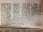 Планета Вода. приключения Эраста Фандорина в XX веке. Часть 1 #7, Эльвира